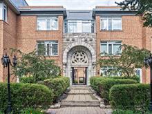 Condo for sale in La Cité-Limoilou (Québec), Capitale-Nationale, 909, Avenue des Érables, apt. 5, 19600243 - Centris.ca