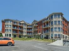 Condo à vendre à Brossard, Montérégie, 6290, boulevard  Chevrier, app. 309, 25089946 - Centris.ca