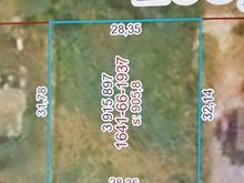 Terrain à vendre à Sainte-Justine, Chaudière-Appalaches, Rue  Carrier, 14679237 - Centris.ca