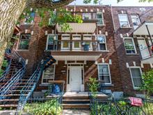 Condo à vendre à Rosemont/La Petite-Patrie (Montréal), Montréal (Île), 5847 - 5855, 3e Avenue, app. 5851, 9005866 - Centris.ca