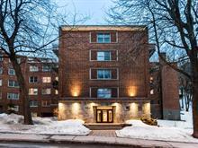 Condo for sale in Montréal (Côte-des-Neiges/Notre-Dame-de-Grâce), Montréal (Island), 3465, Avenue  Ridgewood, apt. 407, 11387143 - Centris.ca