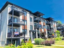 Condo à vendre à Carignan, Montérégie, 3107, Rue du Granit, 28190756 - Centris.ca