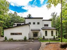 House for sale in Shefford, Montérégie, 129, Rue de la Roseraie, 28923884 - Centris.ca