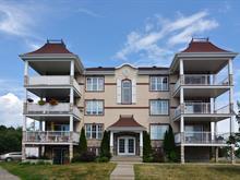 Condo for sale in Pincourt, Montérégie, 546, Avenue  Forest, apt. 7, 13487829 - Centris.ca