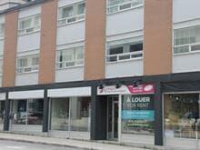 Local commercial à louer à Gatineau (Hull), Outaouais, 100, Rue de l'Hôtel-de-Ville, local 100, 21474005 - Centris.ca