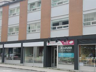 Commercial unit for rent in Gatineau (Hull), Outaouais, 100, Rue de l'Hôtel-de-Ville, suite 100, 21474005 - Centris.ca