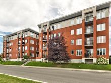 Condo for sale in Mercier/Hochelaga-Maisonneuve (Montréal), Montréal (Island), 2750, Rue du Trianon, apt. 102, 23184714 - Centris.ca