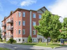 Condo à vendre à Pierrefonds-Roxboro (Montréal), Montréal (Île), 14369, Rue  Jolicoeur, app. 103, 25216801 - Centris.ca