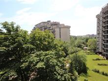 Condo for sale in Côte-des-Neiges/Notre-Dame-de-Grâce (Montréal), Montréal (Island), 6150, Avenue du Boisé, apt. 5H, 15754680 - Centris.ca