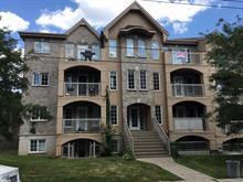 Condo / Appartement à louer à Lachine (Montréal), Montréal (Île), 900, 5e Avenue, app. 7, 13213147 - Centris.ca