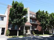 Condo à vendre à Rosemont/La Petite-Patrie (Montréal), Montréal (Île), 5375, Rue  Beaubien Est, 28422007 - Centris.ca