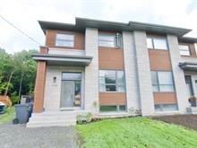 Maison à vendre à Saint-Alphonse-de-Granby, Montérégie, 436, Rue du Domaine, 20681215 - Centris.ca