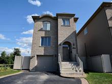 Maison à vendre à Vimont (Laval), Laval, 60, Rue  Nantel, 9336554 - Centris.ca