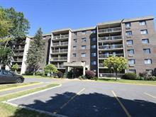 Condo / Appartement à louer à Brossard, Montérégie, 1650, Avenue  Panama, app. 204, 11308477 - Centris.ca