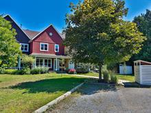 Condo à vendre à Deschambault-Grondines, Capitale-Nationale, 14, Rue des Conifères, app. B, 16351378 - Centris.ca