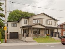 Maison à vendre à Sainte-Anne-de-Bellevue, Montréal (Île), 43, Rue  Saint-Pierre, 16329837 - Centris.ca