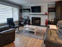 Maison à vendre à Carignan, Montérégie, 199, Rue des Ormes, 24777837 - Centris.ca