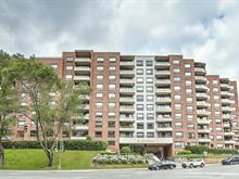Condo à vendre à Westmount, Montréal (Île), 200, Avenue  Lansdowne, app. 304, 27194430 - Centris.ca