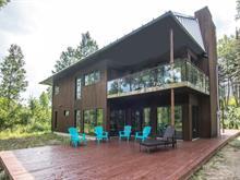 Maison à vendre à L'Anse-Saint-Jean, Saguenay/Lac-Saint-Jean, 12, Rue  Édouard-Moreau, 26946773 - Centris.ca