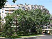 Condo for sale in Côte-des-Neiges/Notre-Dame-de-Grâce (Montréal), Montréal (Island), 6100, Chemin  Deacon, apt. 5A, 21383125 - Centris.ca