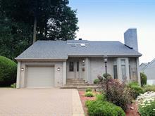 Maison à vendre à Boisbriand, Laurentides, 1279, Rue du Chevrillard, 26383268 - Centris.ca