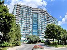 Condo à vendre à Verdun/Île-des-Soeurs (Montréal), Montréal (Île), 11, Rue  O'Reilly, app. 101, 23836612 - Centris.ca
