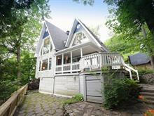 Maison à vendre à Chertsey, Lanaudière, 310, Rue des Cygnes, 13713367 - Centris.ca