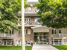 Income properties for sale in Montréal (Rosemont/La Petite-Patrie), Montréal (Island), 3495, Rue  Dézéry, 20559199 - Centris.ca