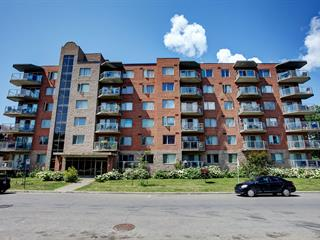 Condo / Apartment for rent in Dorval, Montréal (Island), 480, boulevard  Galland, apt. 101, 24340031 - Centris.ca
