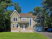 Maison à vendre à Rigaud, Montérégie, 37, Rue  Saint-Viateur, 23754592 - Centris.ca