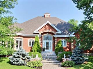 Maison à vendre à Drummondville, Centre-du-Québec, 285, Rue  Champagne, 18369097 - Centris.ca