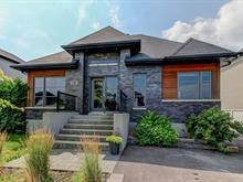 House for sale in Marieville, Montérégie, 3012, Rue des Nénuphars, 19270017 - Centris.ca