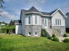Duplex for sale in Saint-Pie, Montérégie, 367 - 367A, Rue des Tourterelles, 19279744 - Centris.ca