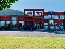Commerce à vendre à Mont-Saint-Hilaire, Montérégie, 380, boulevard  Sir-Wilfrid-Laurier, 10869637 - Centris.ca