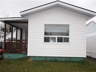 Mobile home for sale in Chibougamau, Nord-du-Québec, 54, 7e Rue Est, 18915014 - Centris.ca