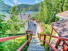 Cottage for sale in Notre-Dame-du-Laus, Laurentides, 137, Chemin du Lac-Bigelow, 28270191 - Centris.ca