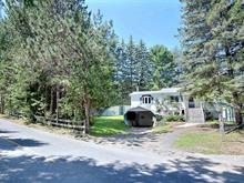 House for sale in Chertsey, Lanaudière, 140, 2e Rang Ouest, 22274342 - Centris