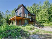 House for sale in Chertsey, Lanaudière, 785, Rue  Joffre, 25277498 - Centris