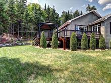 House for sale in Sainte-Brigitte-de-Laval, Capitale-Nationale, 7, Rue des Rubis, 26630020 - Centris.ca