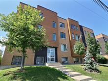Condo à vendre à Montréal-Nord (Montréal), Montréal (Île), 9980, Avenue du Parc-Georges, app. 102, 16423360 - Centris.ca