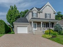House for sale in Mirabel, Laurentides, 8395, Rue de la Luzerne, 22313667 - Centris