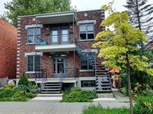 Quintuplex à vendre à Villeray/Saint-Michel/Parc-Extension (Montréal), Montréal (Île), 8008 - 8016, Rue  Foucher, 13725176 - Centris.ca