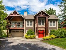 Maison à vendre à Lac-Brome, Montérégie, 32, Rue  Robert, 16967439 - Centris.ca