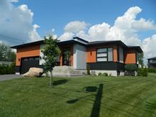 House for sale in Victoriaville, Centre-du-Québec, 95, Rue des Bégonias, 26575353 - Centris.ca