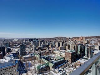 Condo for sale in Montréal (Ville-Marie), Montréal (Island), 1400, boulevard  René-Lévesque Ouest, apt. 401B, 28765740 - Centris.ca
