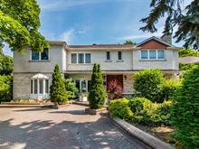 House for sale in Mont-Royal, Montréal (Island), 395, Avenue  Grenfell, 16159799 - Centris.ca