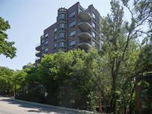Condo à vendre à Ville-Marie (Montréal), Montréal (Île), 3577, Avenue  Atwater, app. 1213, 21131130 - Centris