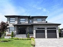 House for sale in Candiac, Montérégie, 15, Rue de Toulenne, 25760823 - Centris.ca