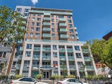 Condo / Appartement à louer à Ville-Marie (Montréal), Montréal (Île), 1205, Rue  MacKay, app. 1105, 22699029 - Centris.ca