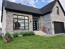 Maison à vendre à L'Assomption, Lanaudière, 451, Rang du Bas-de-L'Assomption Sud, 17545132 - Centris.ca